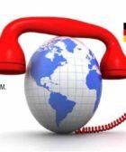 Llamar a Alemania desde republica dominicana